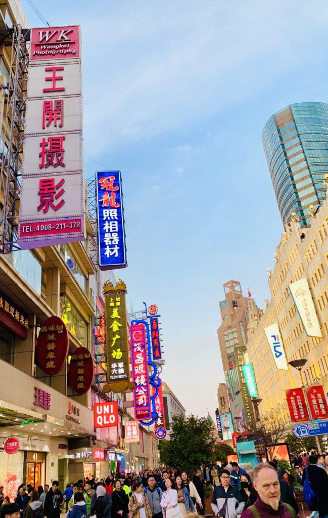 Phố đi bộ Đông Kinh