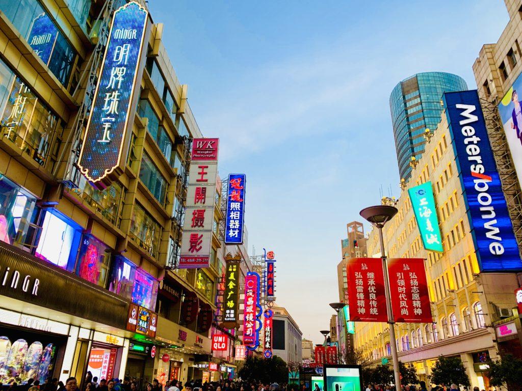 Phố đi bộ Nam Kinh cùng travelblogvn.com