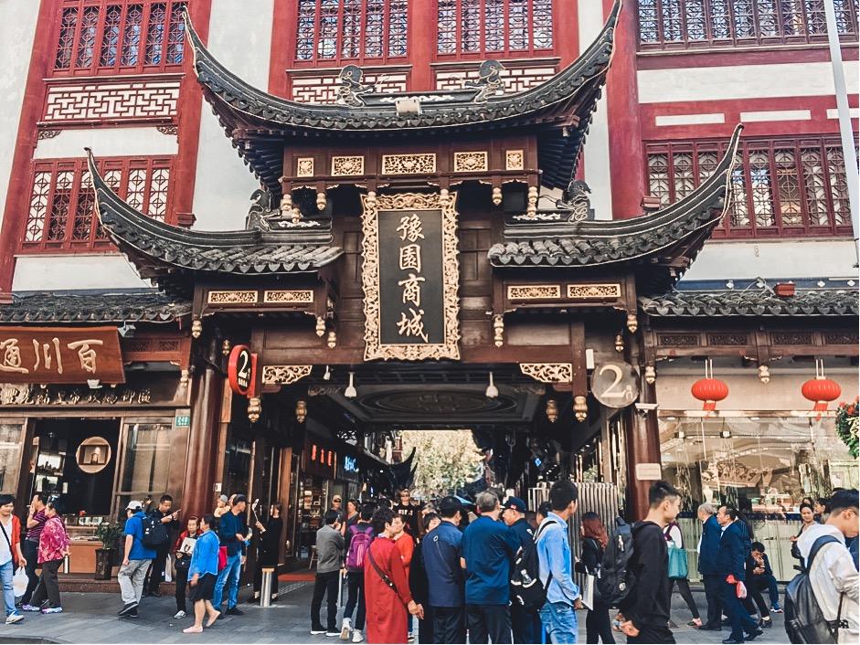 YU GARDEN/ CHENGHUANG TEMPLE (Yuyuan豫园-Shanghai Chenghuangmiao- 上海城隍庙)